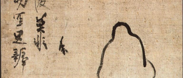рисунок чань