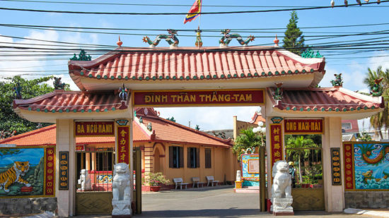 Отель в Вунг Тау