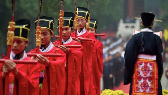 день конфуция