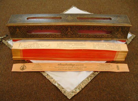 священные писания буддизма