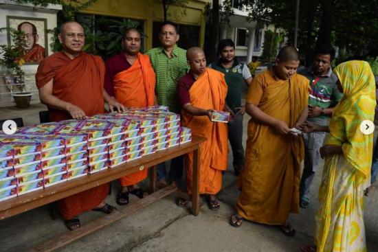 Монахи, ритуалы