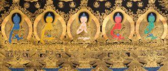 пять будд