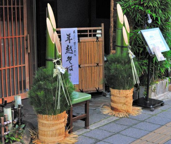 новогодняя елка в азии