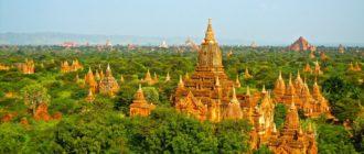 пейзаж с пагодами