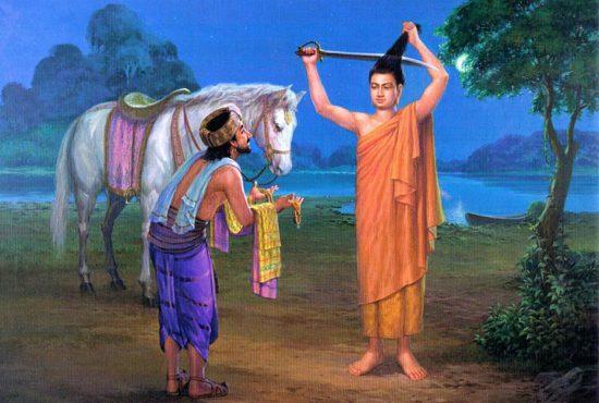 принц Гаутама