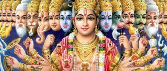 Индуизм, буддизм, брахманизм