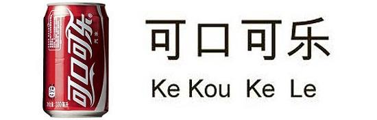 на китайском языке