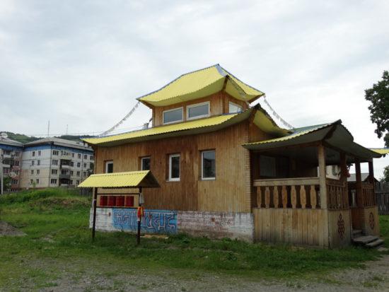 Центр бурханизма
