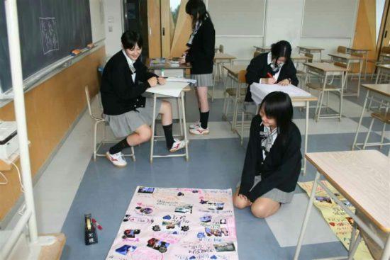 Кружки в Японской школе