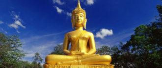 Статуя просветленного в Тайланде