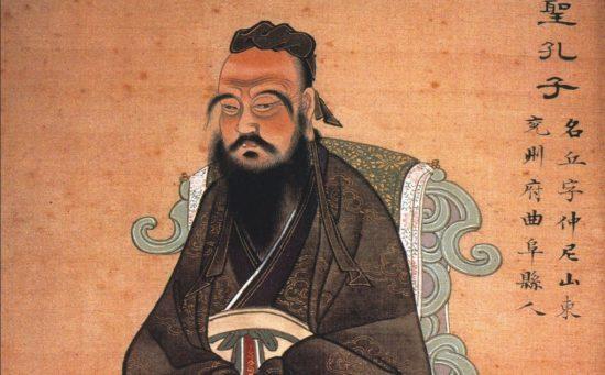 создатель конфуцианства