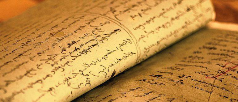 лист с монгольскими буквами