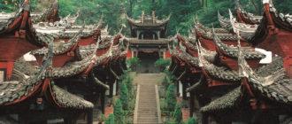гора в Китае
