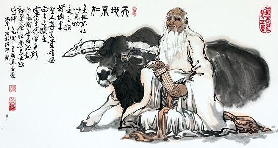 с буйволом