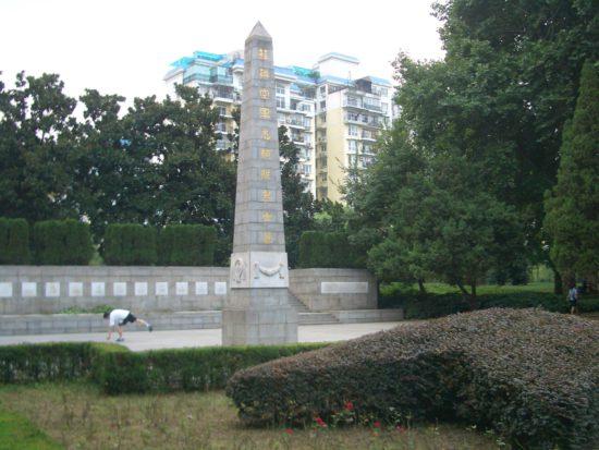 Памятник добровольцев в Китае