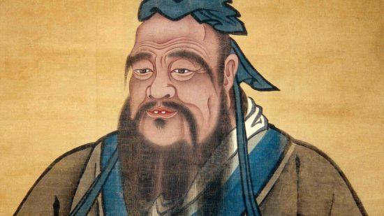 учитель конфуцианства