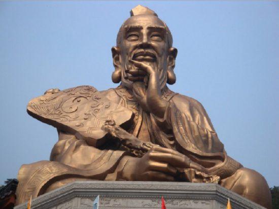 японский мыслитель