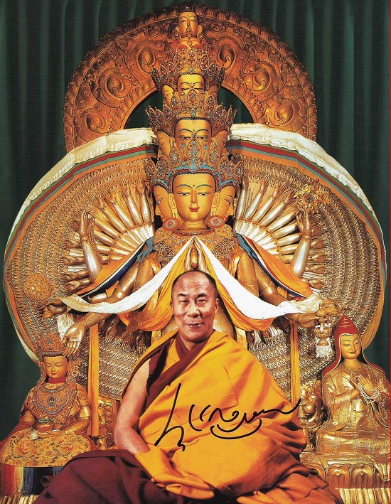 и Далай-лама