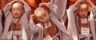 дети монахи