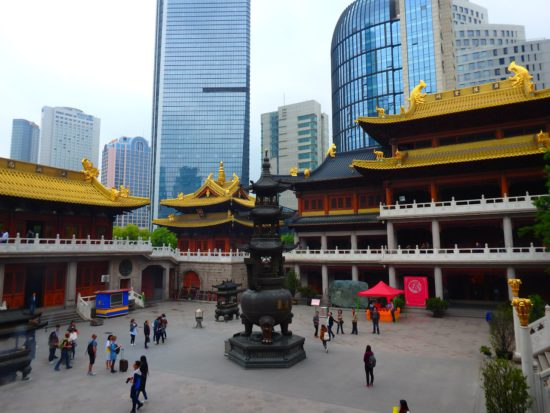 люди в Шанхае