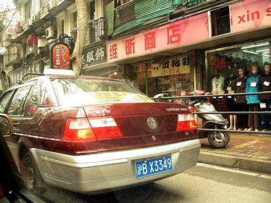 машина в Китае
