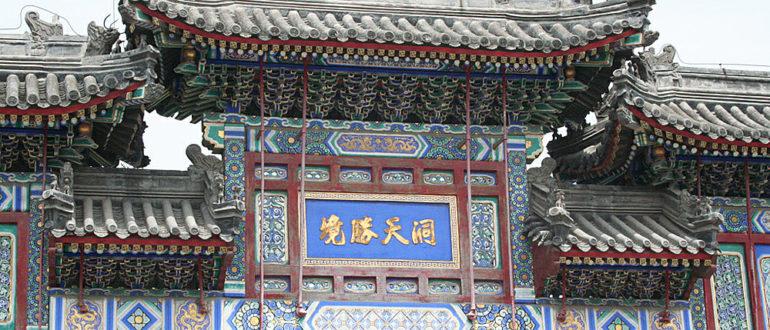 ворота монастыря