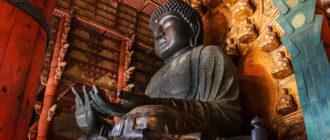 Статуя восседающего на лотосе Будды