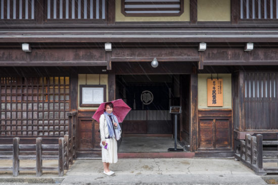 Дом купца Кусакабэ Мингейкан