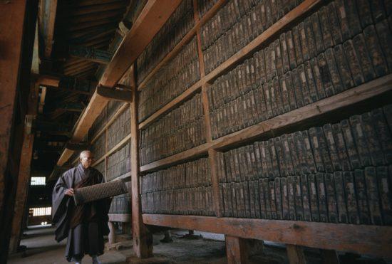 Буддийские каноны