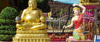 азиатские религии