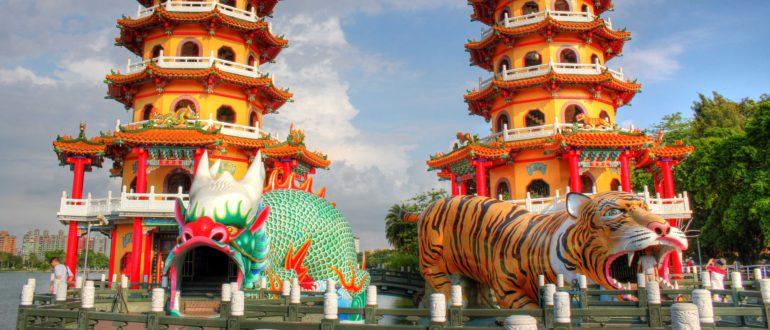 дракон и тигр