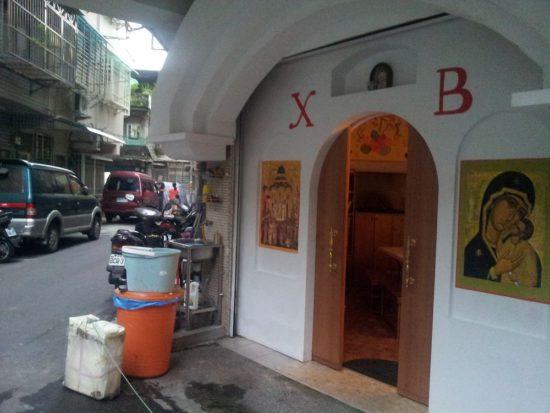 христианский монастырь в Тайбее
