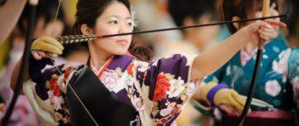 японка с луком