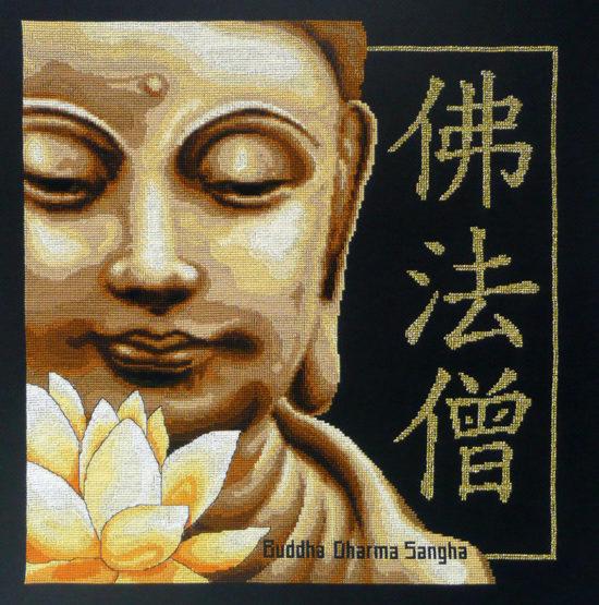 Будда, дхарма, сангха