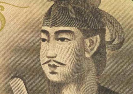 Японский принц