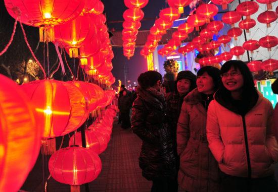 фонари, люди, Китай