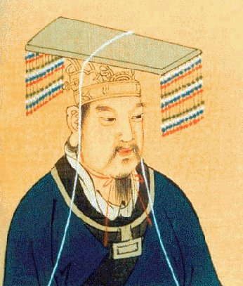 император Китая