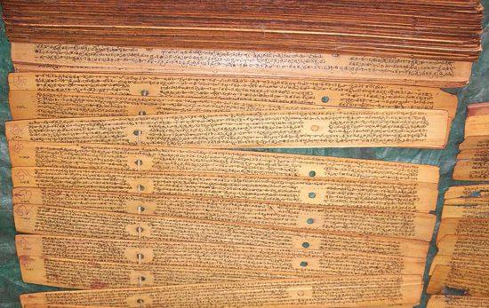 Древнеиндийские тексты