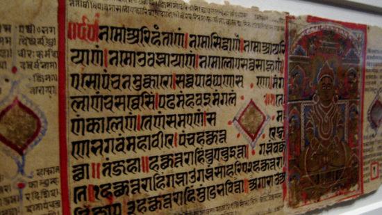 древние буддийские книги