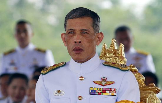 Король Тайланда