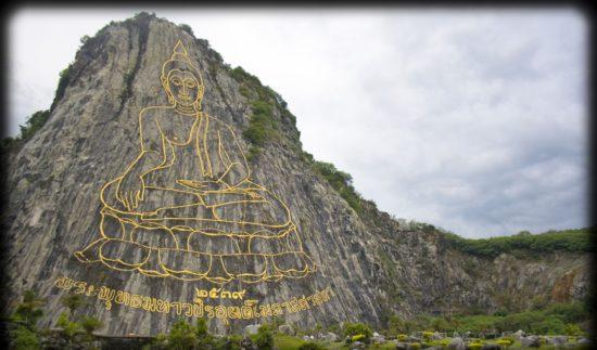 будда на горе