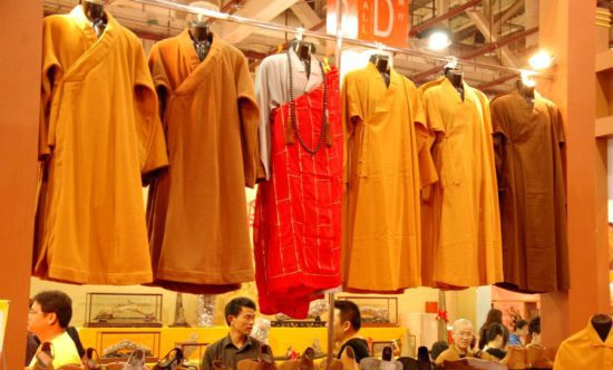 монашеские кашаи в магазине