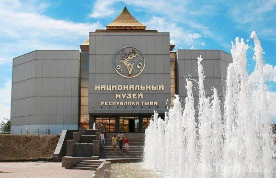 музей республики