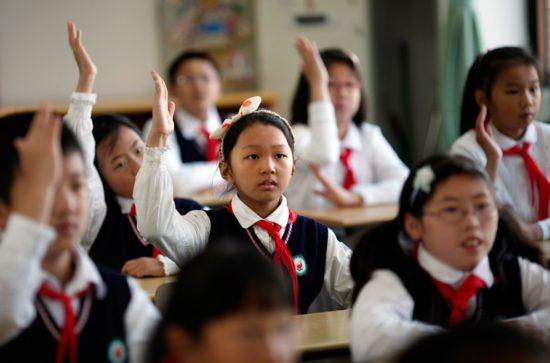 класс в Китае