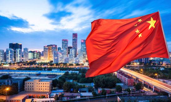 символ Китая