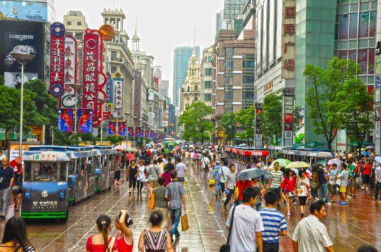 Шанхайская улица