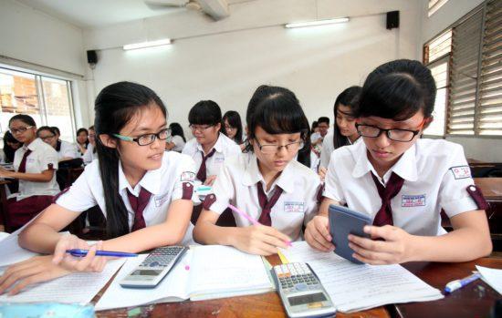 сингапурские школьники