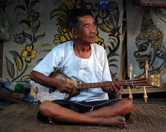 Тайская гитара