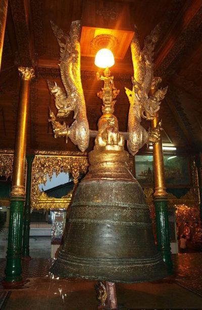 сокровище пагоды в Мьянме