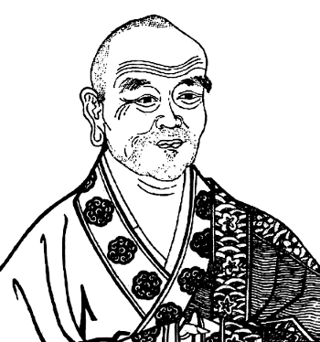 Монах китайский